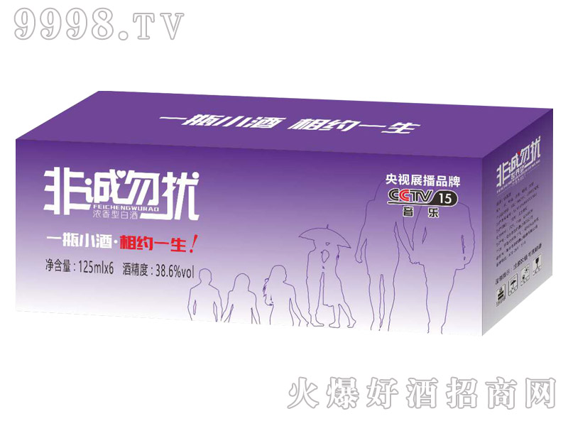 非诚勿扰小酒38.6°125ml×6瓶(紫色箱装)