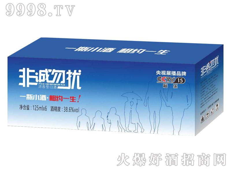 非诚勿扰小酒38.6°125ml×6瓶(蓝色箱装)