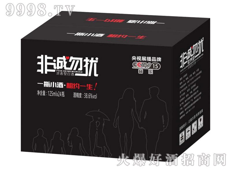 非诚勿扰小酒38.6°125ml×24瓶(黑色箱装)