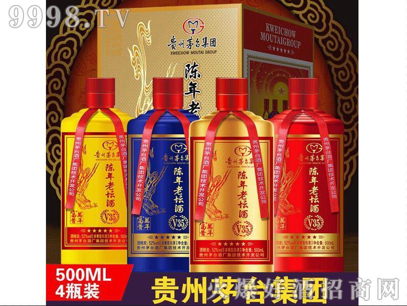 陈年老坛酒V35