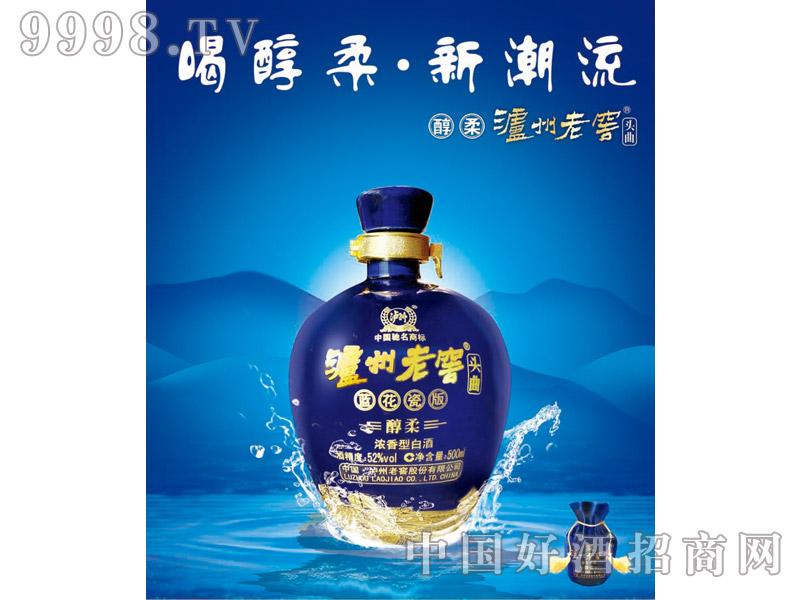 泸州老窖头曲醇柔(蓝花瓷版)