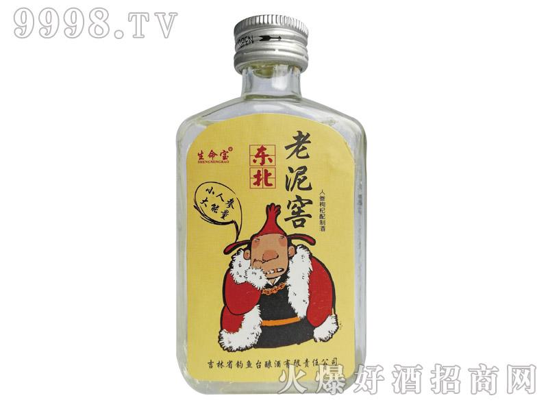 老泥窖酒・东北小人参枸杞配制酒