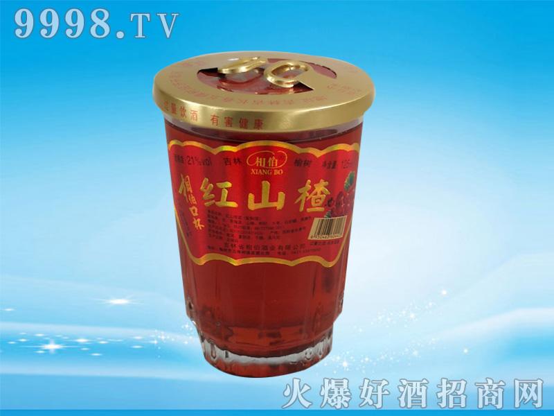 红山楂酒(10)