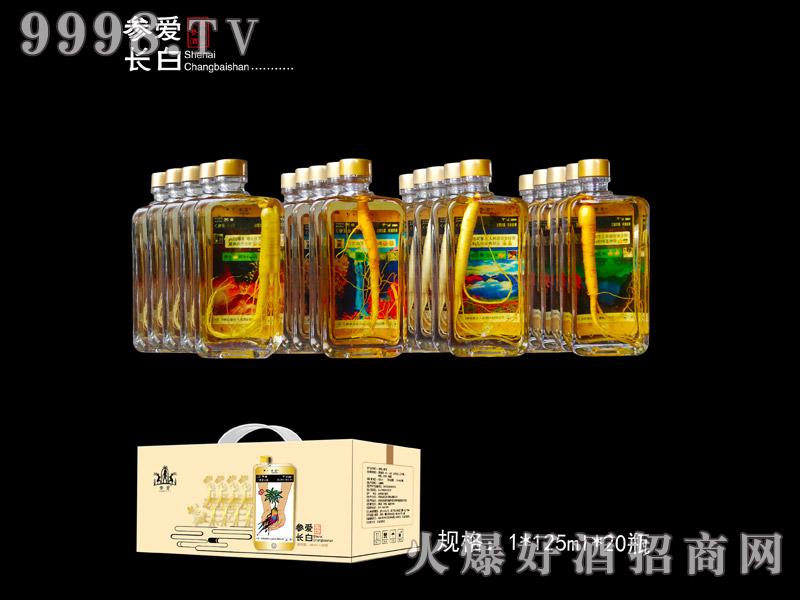 长白山人参酒125ML-保健酒招商信息