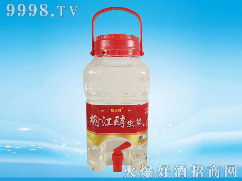 榆江醇虫草酒(12)