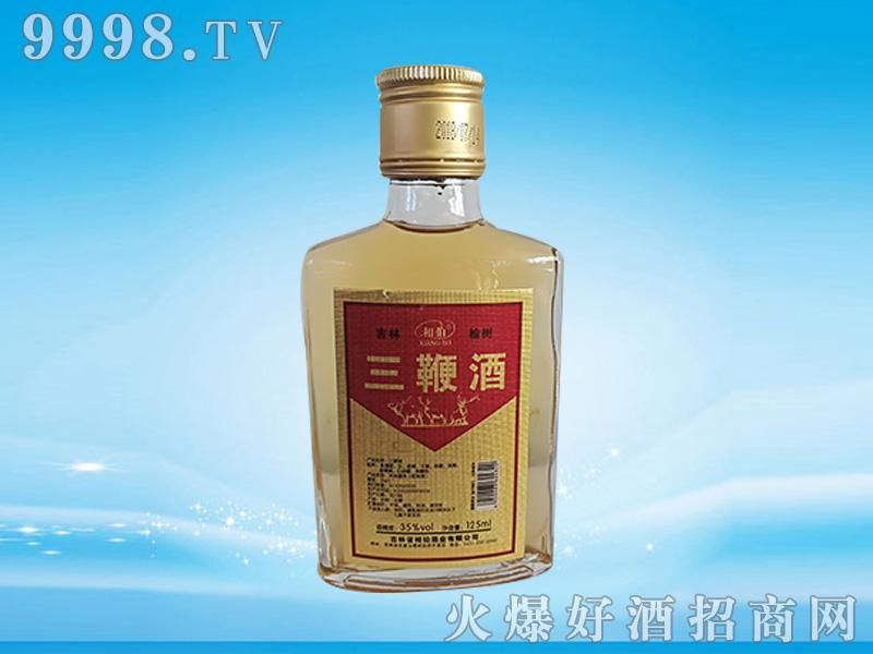 相伯三鞭酒35度125m