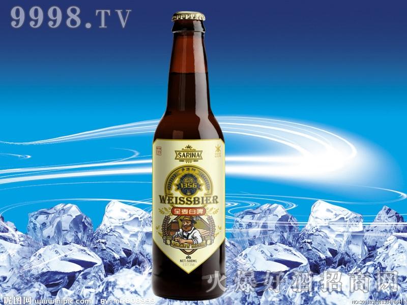 12°P萨瑞娜1356全麦白啤酒