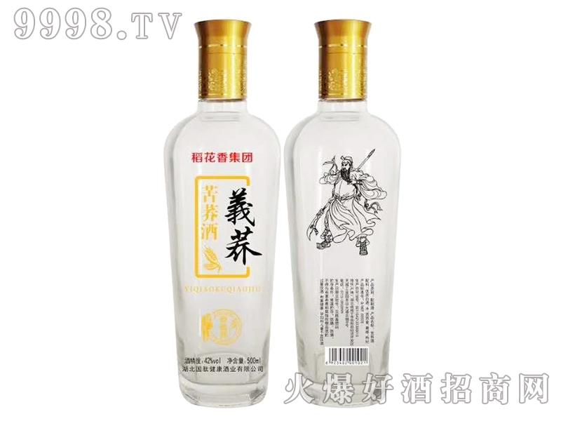 稻花香集团苦荞酒