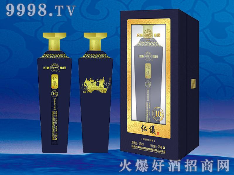汾酒集团仁仪酒10