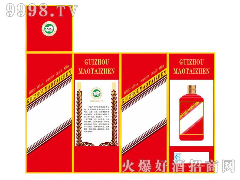 定制酒模板-手工盒平面图红色