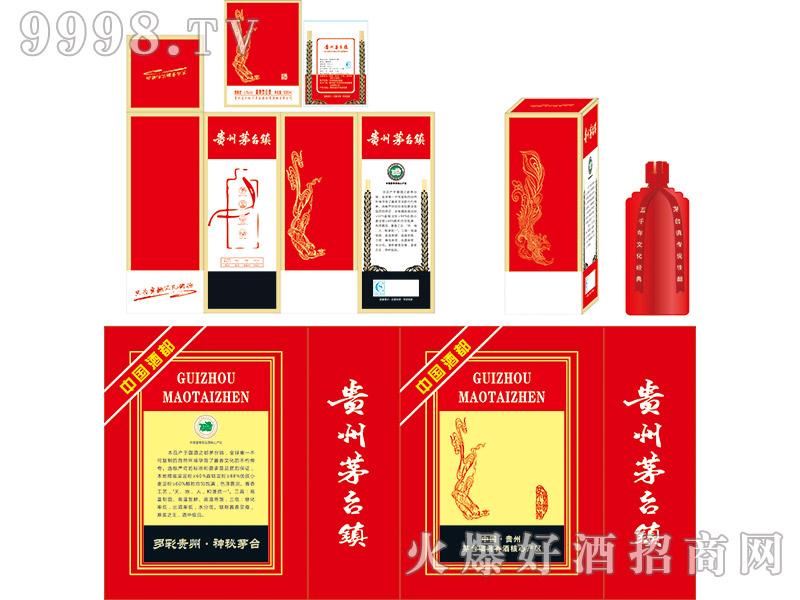 定制酒模板-卡盒红色烫金