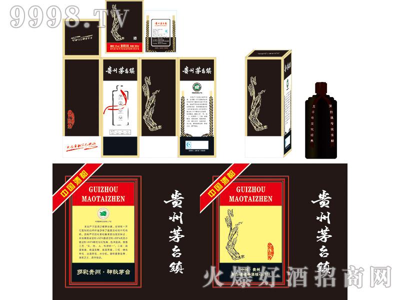 定制酒模板-卡盒黑色烫金