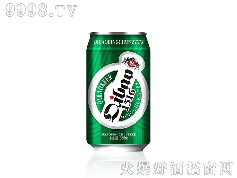 七堡冰纯啤酒330ml