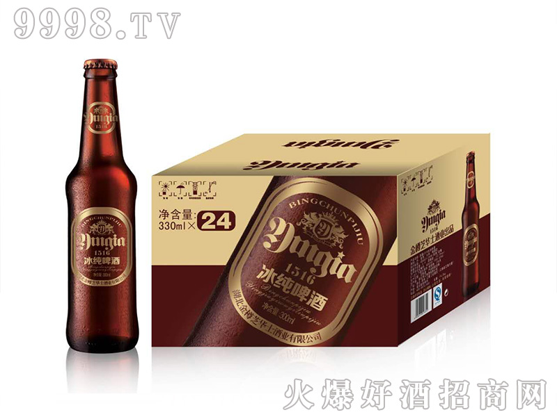 金樽英嘉冰纯啤酒330ml