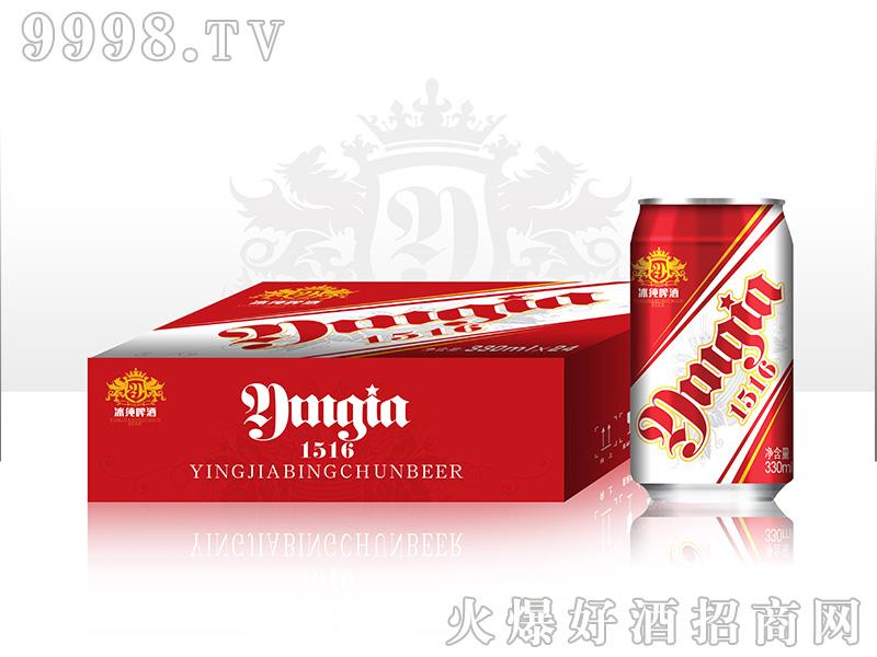 金樽英嘉1516冰纯啤酒330ml