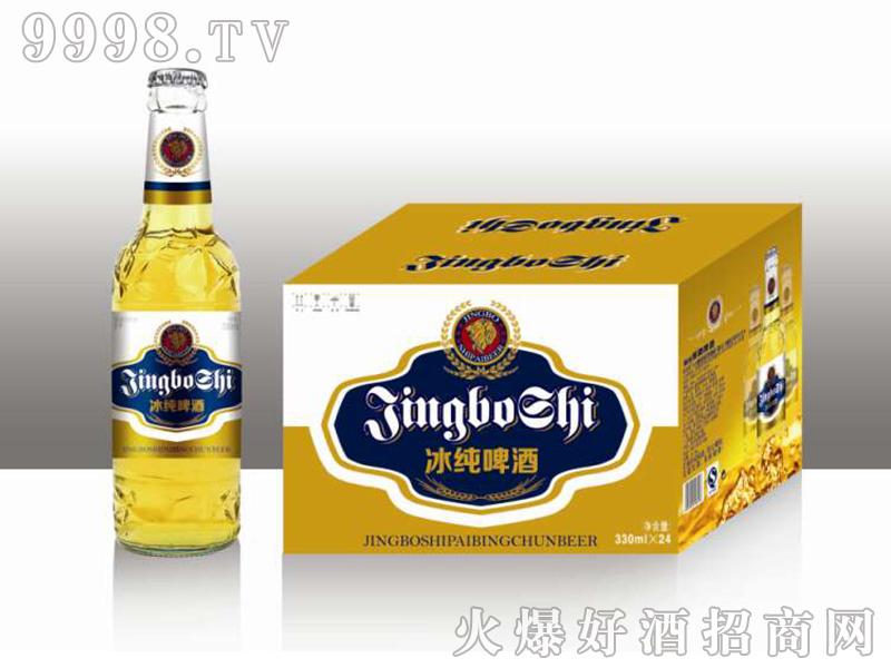 冰纯啤酒330mlx24