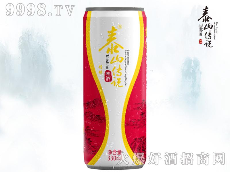 泰山传说精酿乐虎体育直播app330ml