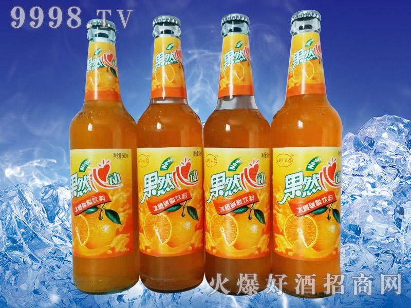 汉斯冰露冰橙碳酸饮料