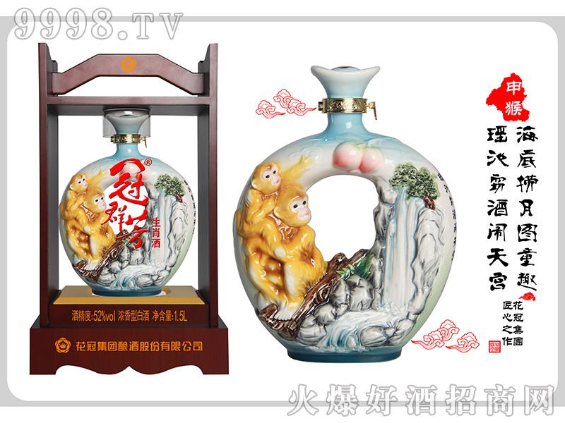 冠群芳十二生肖酒(猴)