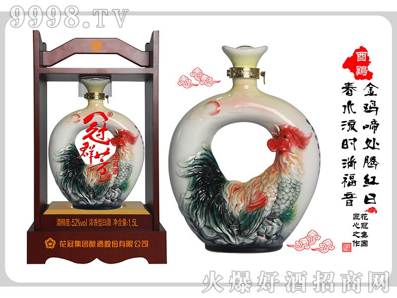 冠群芳十二生肖酒(鸡)