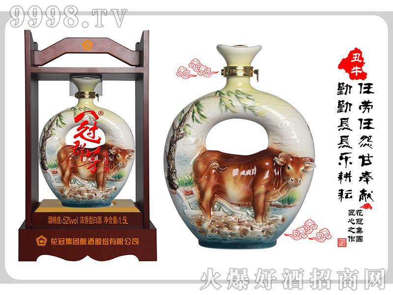 冠群芳十二生肖酒(牛)