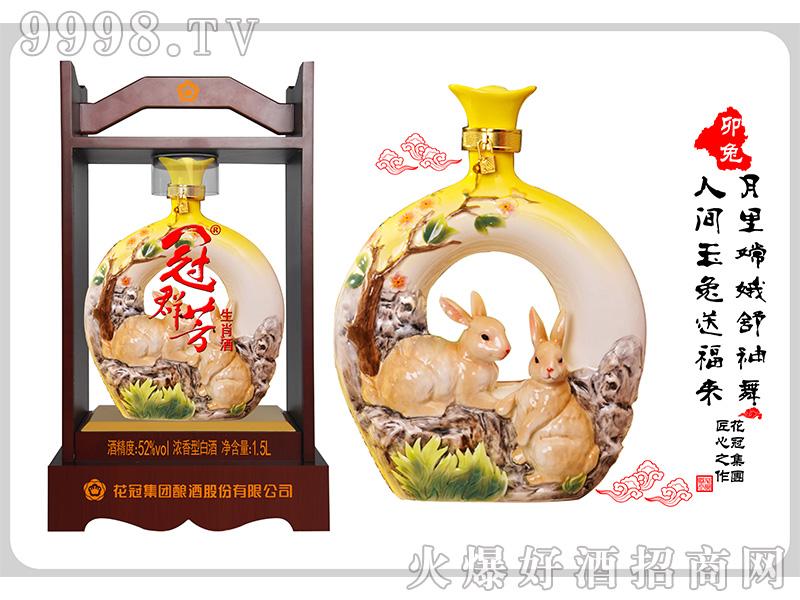 冠群芳十二生肖酒(兔)