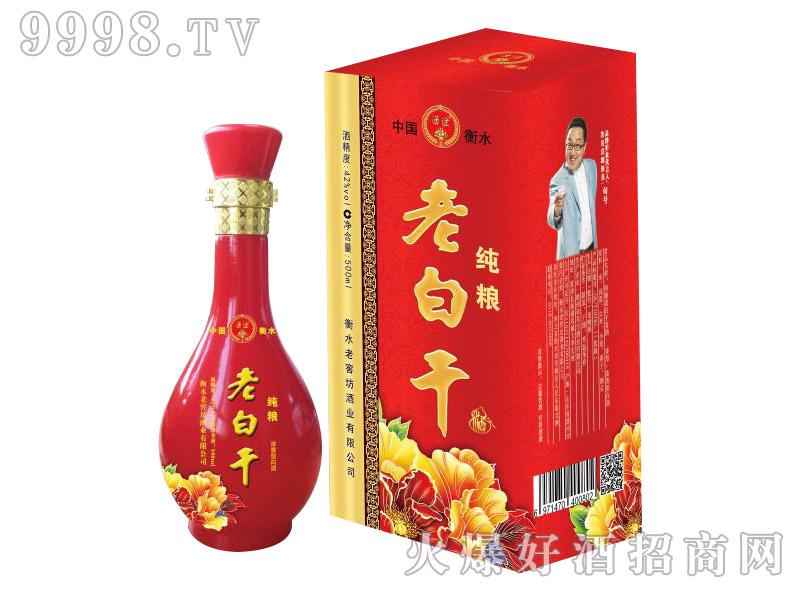 通途纯粮老白干酒(红盒)