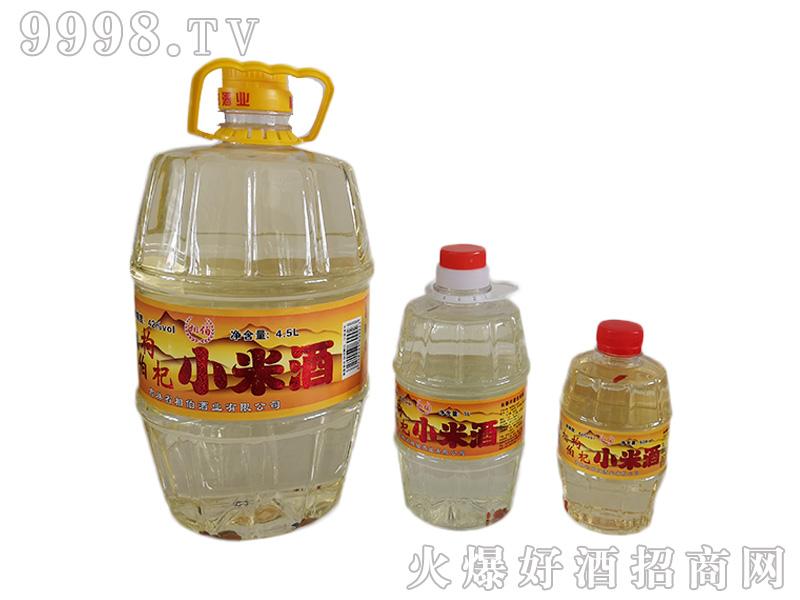 相伯枸杞小米酒4L,1L,500ML