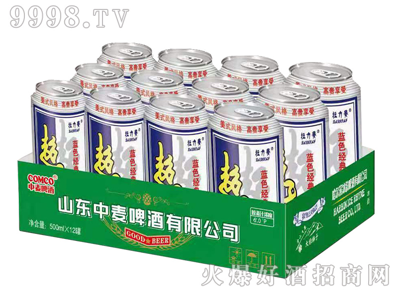 中麦啤酒-超干500ml×12