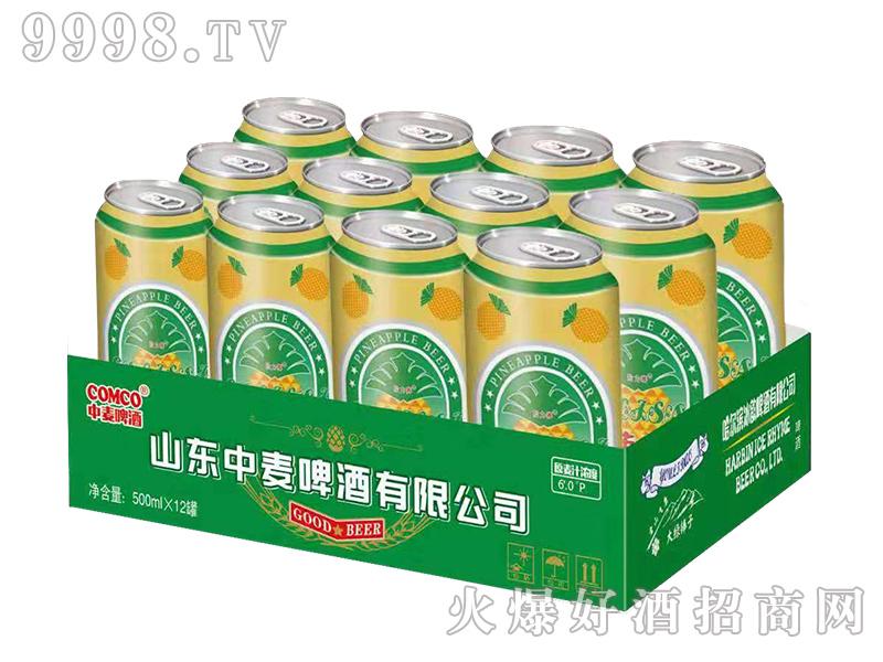 中麦啤酒-菠萝啤500mlx12