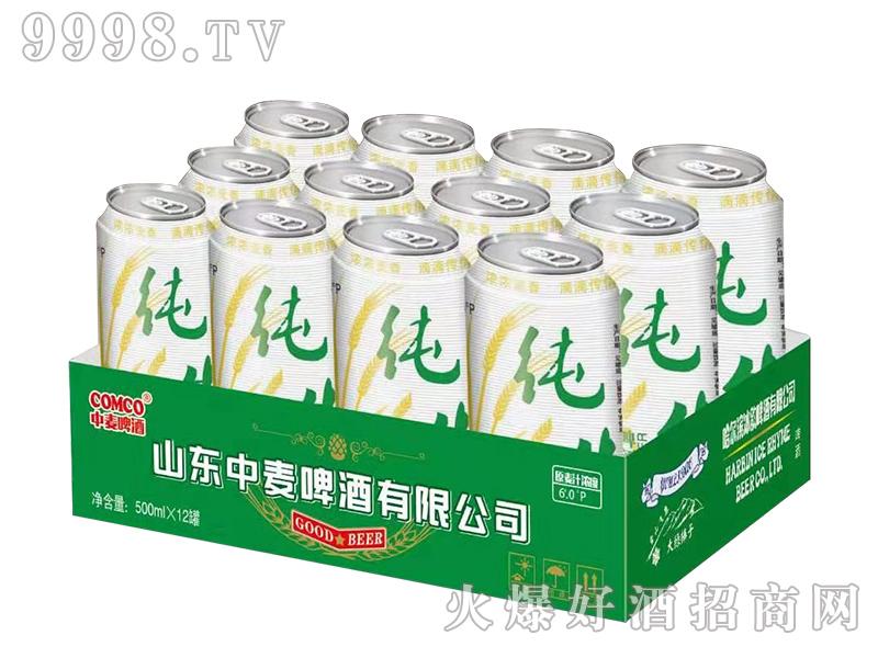 中麦啤酒-纯生态啤酒500mlx12