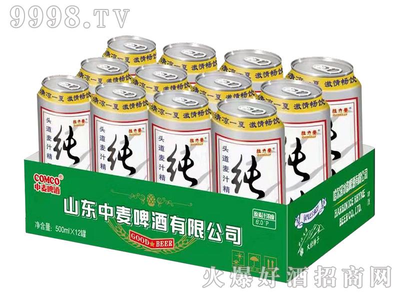 中麦啤酒-纯生态500mlx12