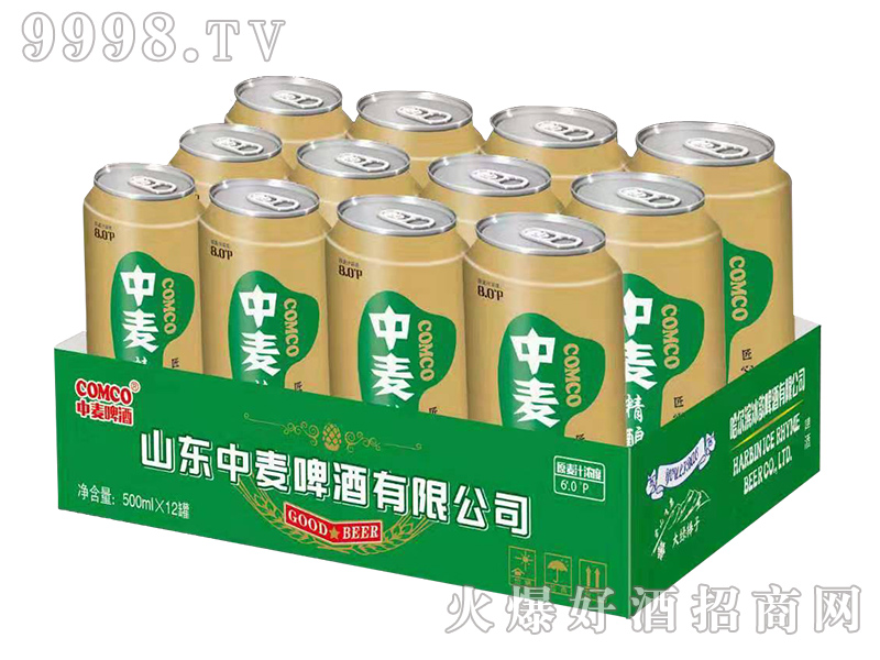 中麦啤酒-精酿啤酒500mlx12