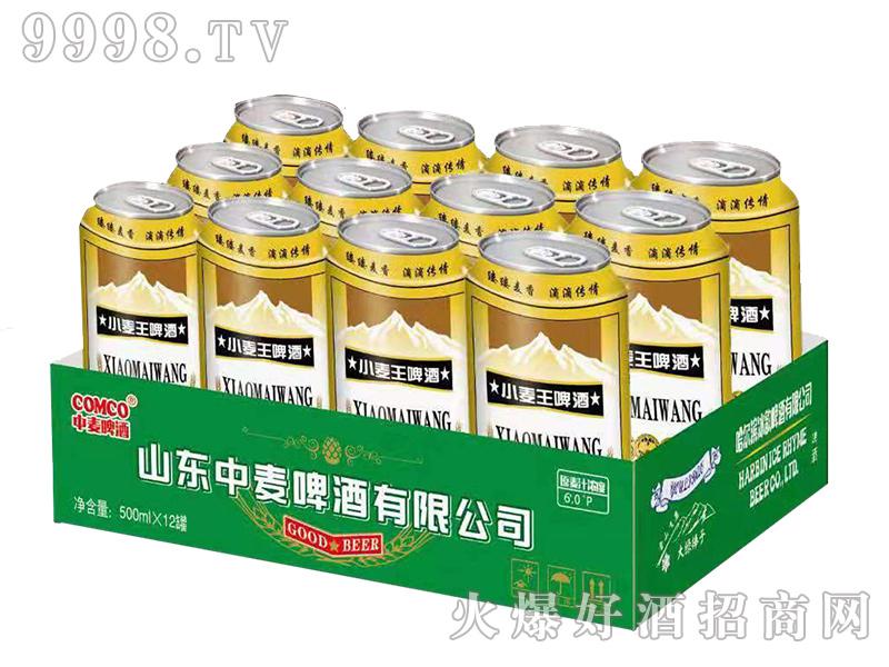 中麦啤酒-小麦王500mlx12