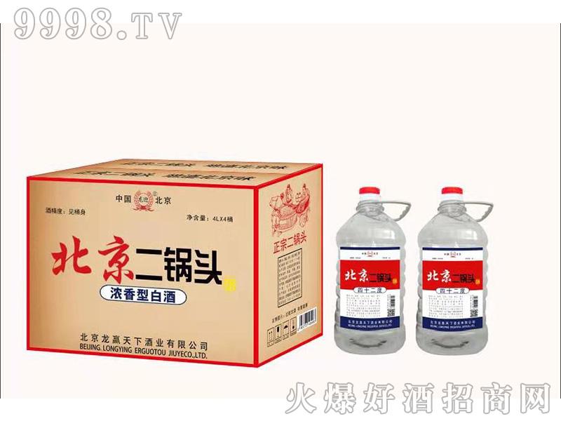 龙迎北京二锅头酒4LX4桶
