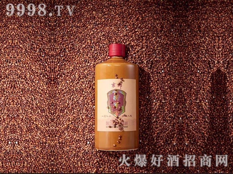 72°京都将军-酒