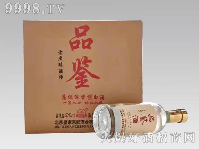京都品鉴酒