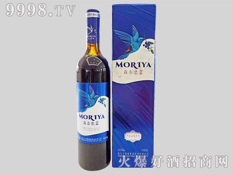 森谷优蓝野生蓝莓果酒