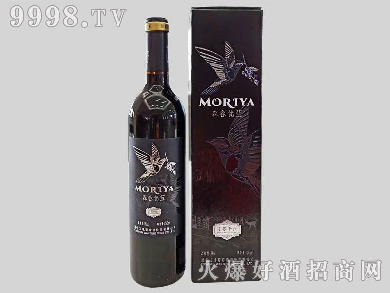 森谷优蓝蓝莓干红葡萄酒