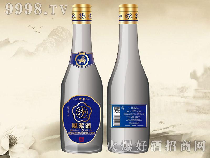 汾原浆酒・光瓶