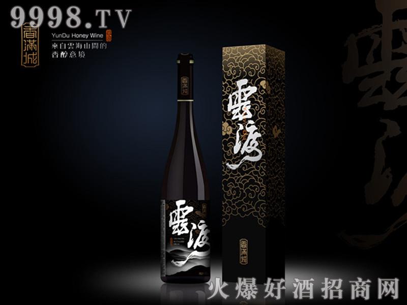 云渡蜂蜜酒-保健酒招商信息
