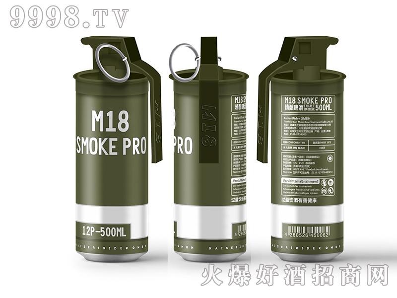 M18烟雾弹造型精酿啤酒瓶装