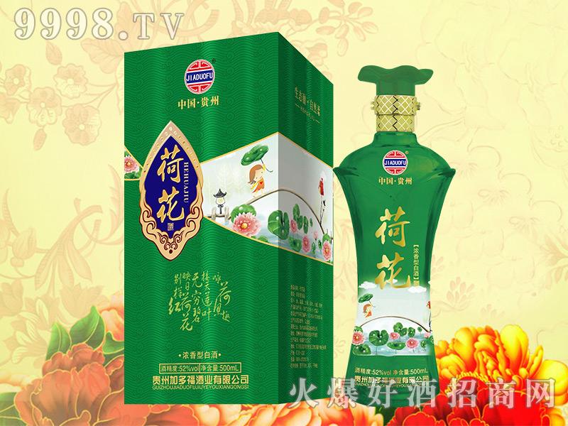 加多福-荷花酒