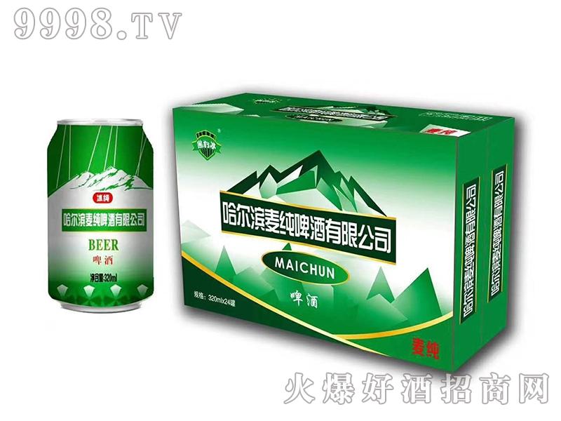 哈尔滨冰纯啤酒绿