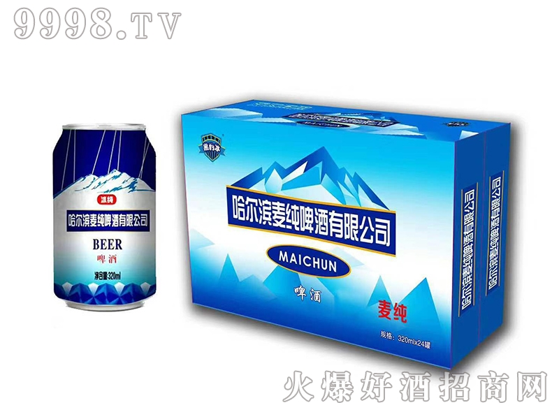 哈尔滨冰纯啤酒蓝