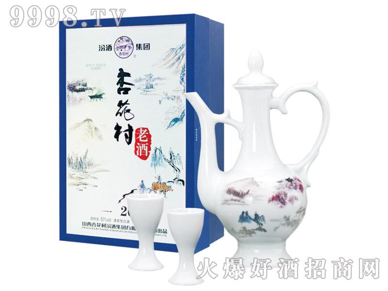 杏花村老酒20 53°475ml礼盒装(景德镇瓷瓶)