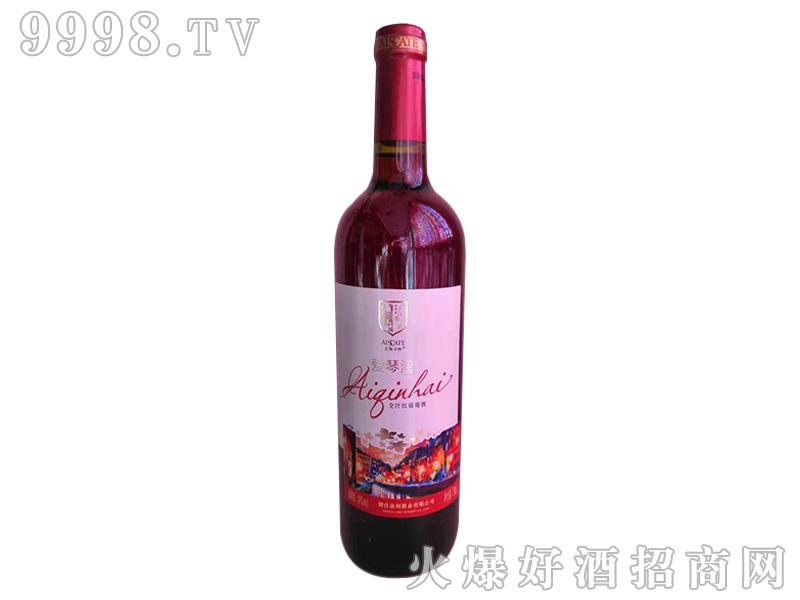 爱琴海全汁红葡萄酒-红酒招商信息