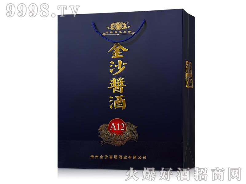 贵州金沙酱酒A12礼盒