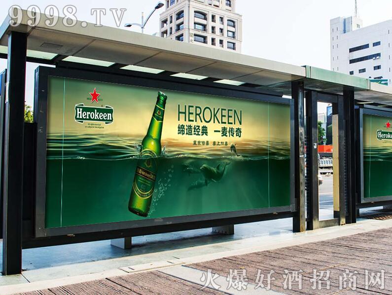 倍喜啤酒海报-啤酒招商信息