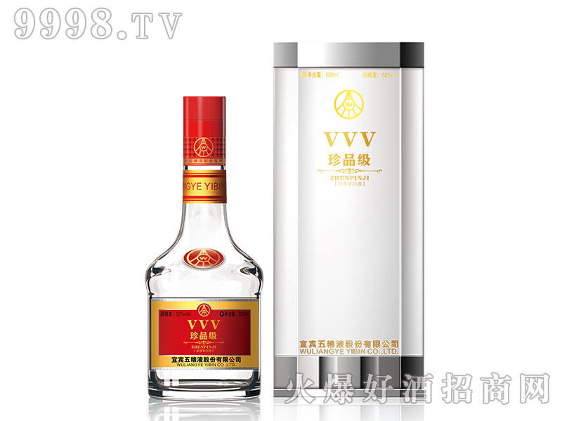 VVV珍品酒